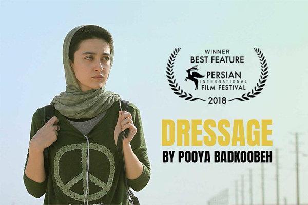 درساژ غزال طلایی جشنواره جهانی فیلم پارسی را تصاحب کرد