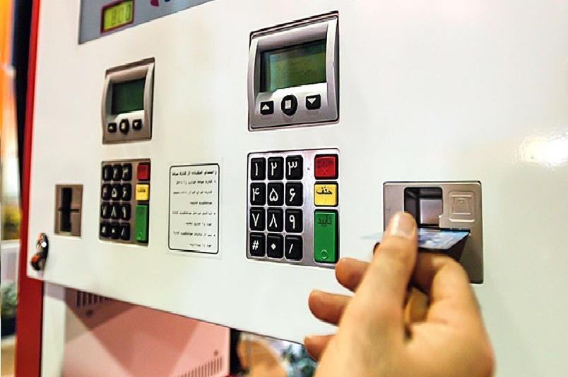 تخصیص سهمیه نقدی بنزین به تاکسی های اینترنتی