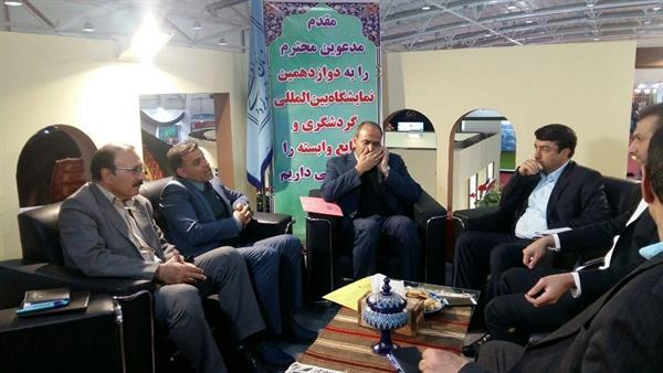 نشست مدیران میراث فرهنگی ایلام و گلستان برگزار گردید ، استقبال از غرفه های متنوع استان ایلام