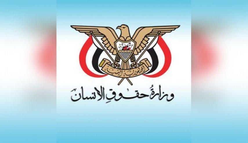 گرسنگی و محاصره ابزار آل سعود علیه ملت یمن شده اند