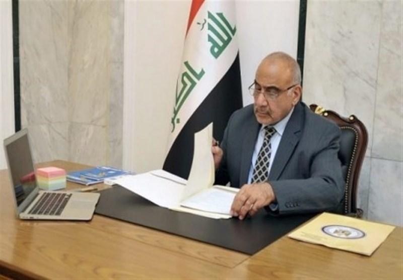 تحولات عراق، جزئیات جدید درباره تعدیل کابینه عبدالمهدی، تاکید بر مقابله با اخلالگران در تظاهرات مردمی