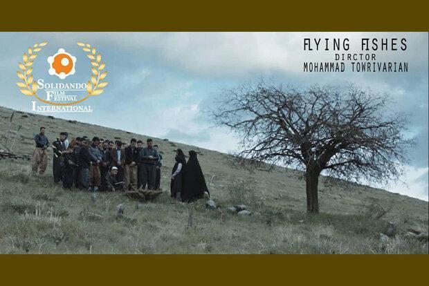 جایزه ایتالیایی ها به فیلم ایرانی پرواز ماهی ها