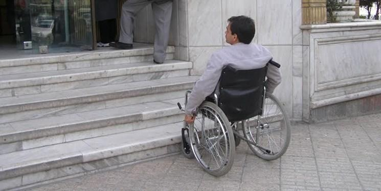بوستان های تهران برای استفاده معلولان مناسب سازی می شوند