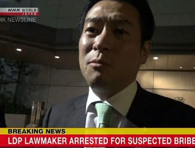 دستگیری نماینده مجلس ژاپن به ظن دریافت رشوه از چین