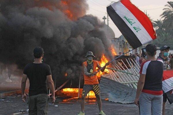 معترضان عراقی ساختمان وزارت نفت در بغداد را به محاصره درآوردند