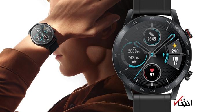 ساعت هوشمند MagicWatch 2 در تاریخ 29 آذر ماه وارد انگلستان می گردد
