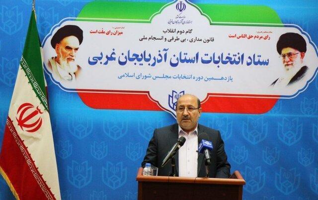 ثبت نام 94 نفر داوطلب نمایندگی مجلس یازدهم در آذربایجان غربی