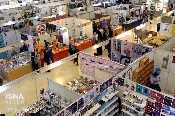 شعار نمایشگاه کتاب تهران انتخاب شد