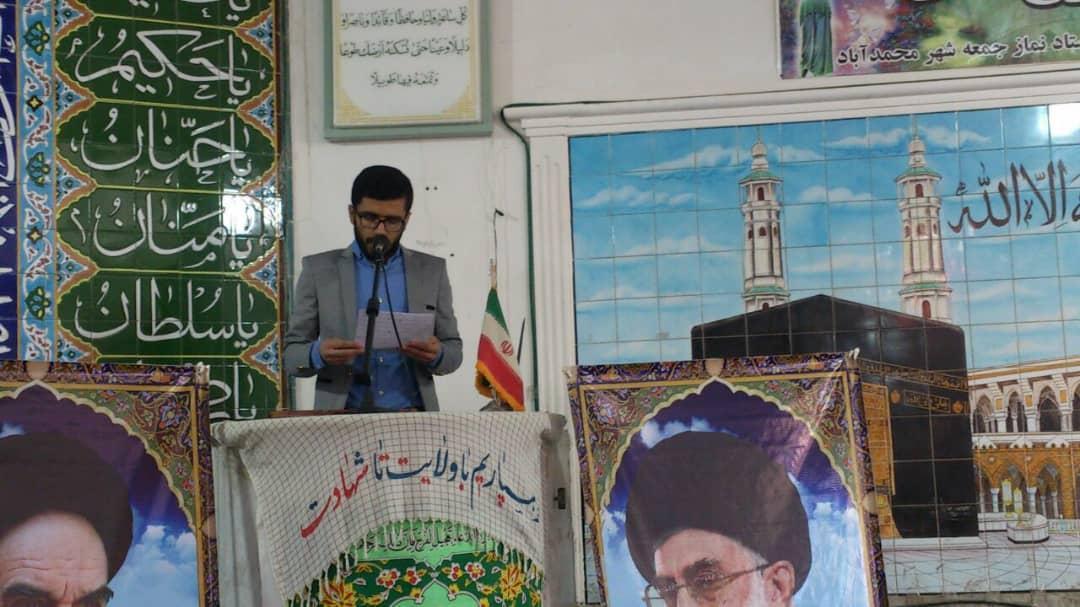 دبیر جامعه اسلامی علوم پزشکی زابل ایرادات بودجه 99 را برای مردم قرائت کرد