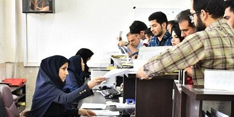 آغاز ثبت نام از پذیرفته شدگان تکمیل ظرفیت آزمون سراسری در پردیس دانشگاه تهران