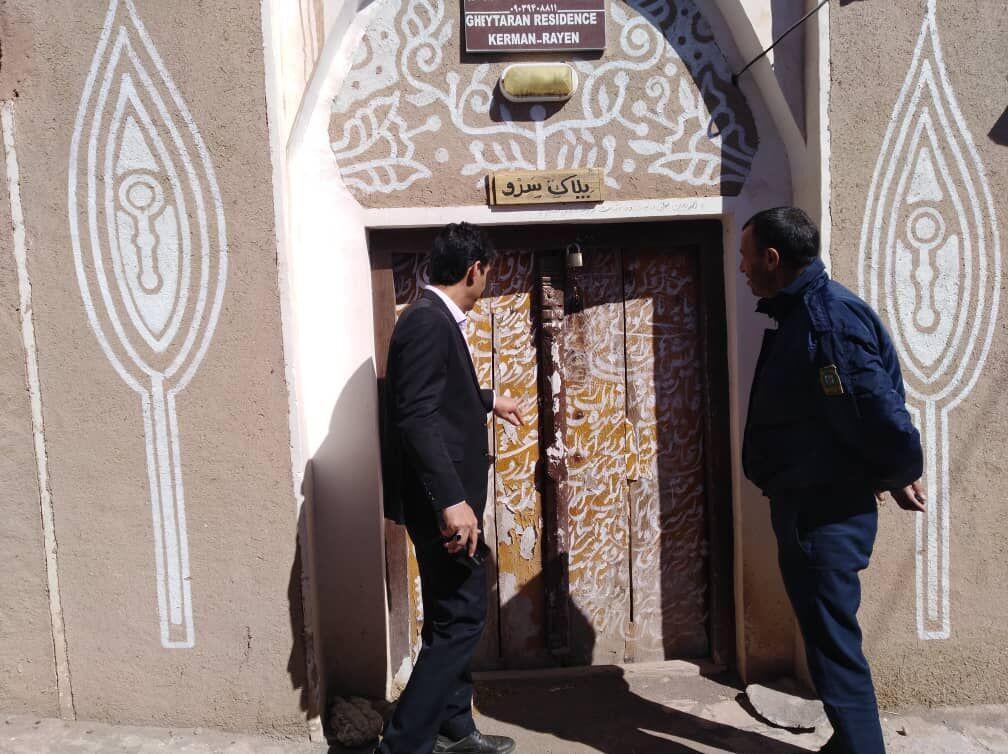 خبرنگاران 1719 بازدید نظارتی از تأسیسات گردشگری کرمان انجام شد