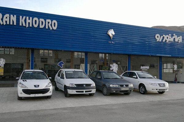 جدیدترین نرخ خودروهای داخلی ، اولین معاملات بازار خودرو در سال 99