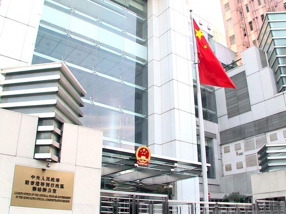خبرنگاران پکن اظهارات وزیر خارجه آمریکا را تحریک آمیز توصیف کرد