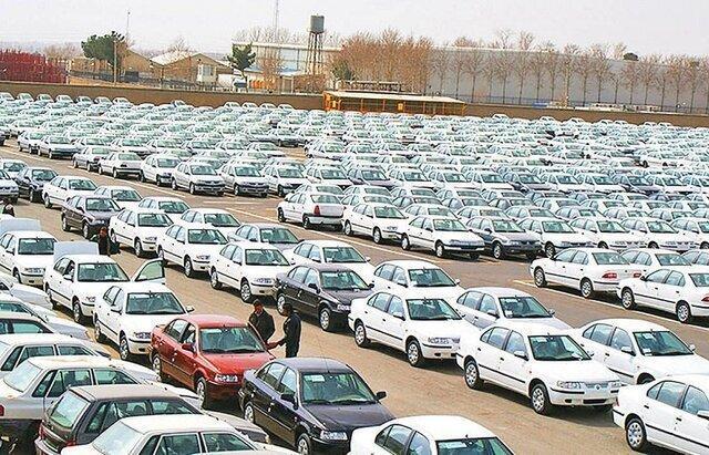 قرعه کشی ثبت نام کنندگان فروش فوق العاده خودرو چه زمانی انجام می گردد؟