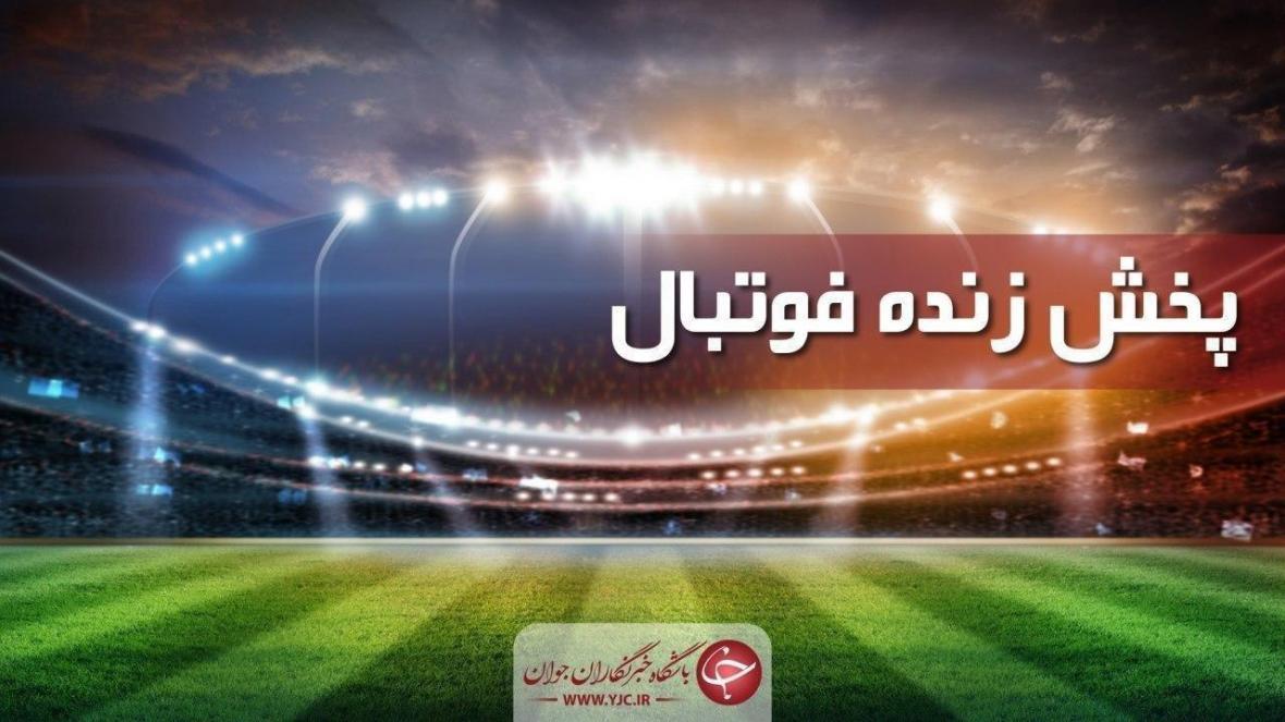 پخش زنده فوتبال هرتابرلین - یونیون برلین
