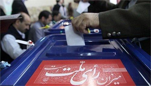 زنگ دور دوم انتخابات در حوزه انتخابیه زنجان و طارم زده شد