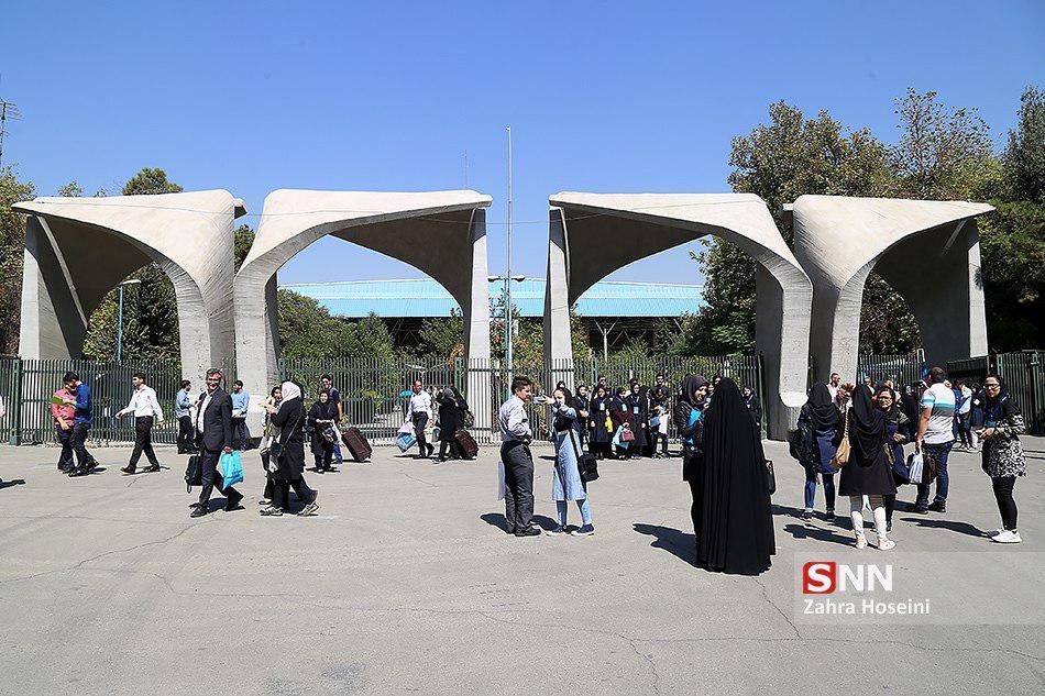 مسابقه سواد سلامت روان در دانشگاه تهران برگزار می گردد
