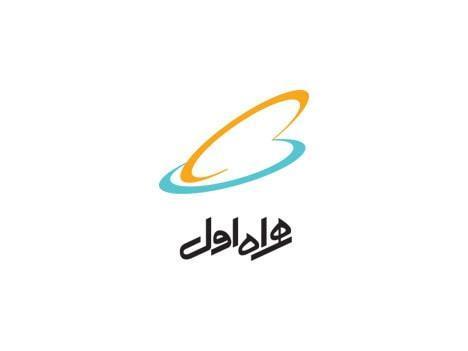 همراه اول:مشکل ارتباطی در شمال غرب تهران بدلیل خرابی تجهیزات انتقال مخابرات است