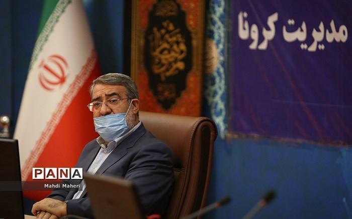 دستور وزیر کشور بر اجرای دقیق محدودیت در ترددهای بین استانی
