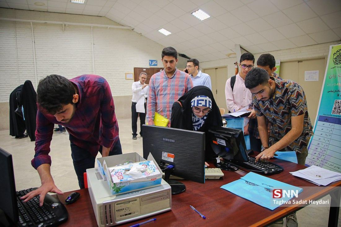 ثبت نام پذیرفته شدگان دوره های کاردانی دانشگاه فنی و حرفه ای آذربایجان شرقی از 25 مهر ماه شروع می گردد