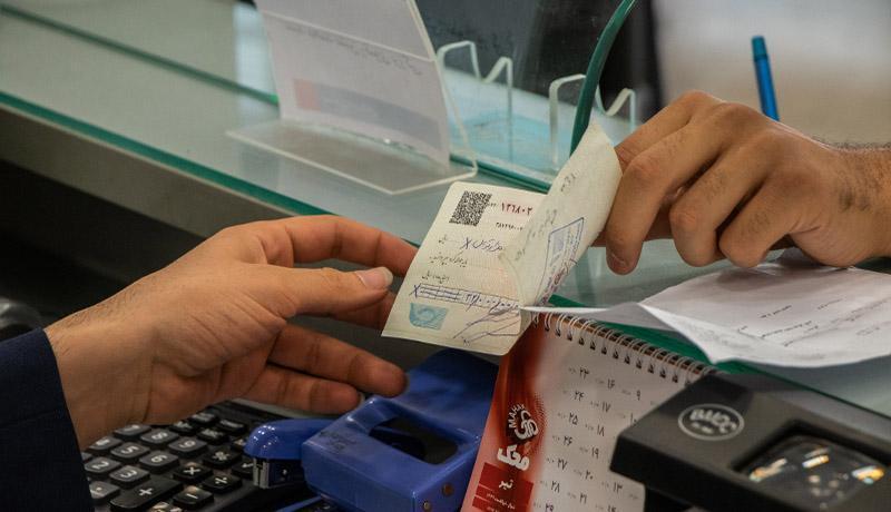 ضوابط جدید اجرایی صدور و انتقال چک