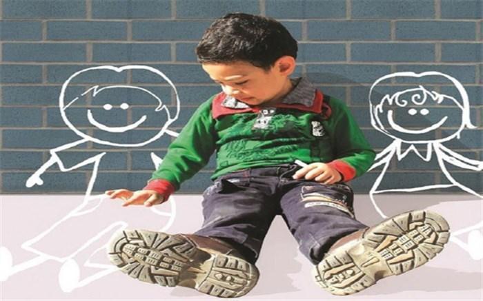 چرا پدر و مادر&zwnjها به تک فرزندی علاقمند شده&zwnjاند؟