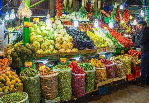 میوه و صیفی در میدان مرکزی میوه و تره بار تهران چند؟