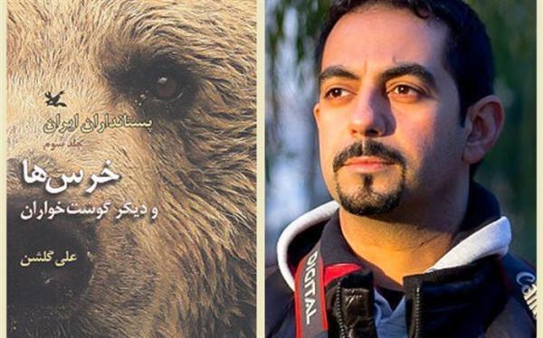 علی گلشن: جشنواره کتاب رشد نقطه امیدی برای مولفان است