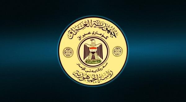 خبرنگاران ریاست جمهوری عراق 340حکم اعدام پرونده های تروریستی وجنایی را تایید کرد