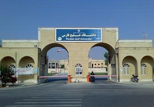 آخرین مهلت فرصت ثبت نام دانشجویان ورودی 99 دانشگاه خلیج فارس