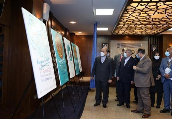 جام ارجان؛ عنوان نماد ورزش ایران در المپیک 2020، از هویت بصری کاروان رونمایی شد