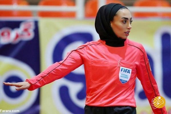 (عکس) داور زن ایرانی برای دوئل انتخابی جام جهانی