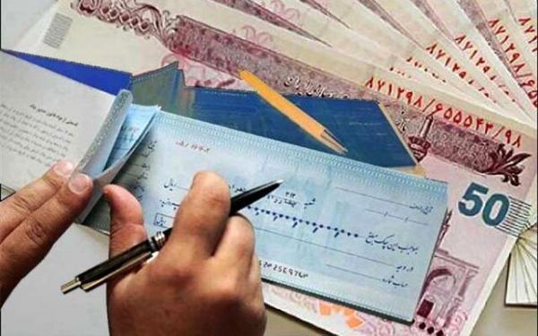 حذف صدور چک در دستگاه های دولتی تهران