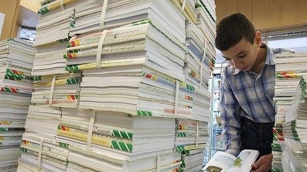 15 شهریور آخرین مهلت دانش آموزان برای خرید کتاب های درسی