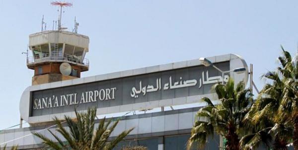 تأکید دولت نجات ملی یمن بر بازگشایی فرودگاه صنعاء