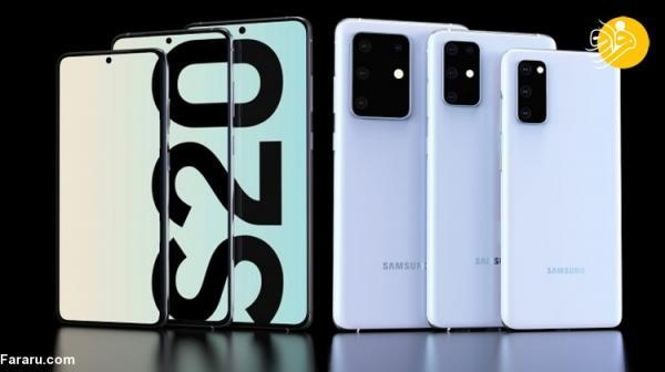عرضه ناگهانی گوشی Galaxy S20 به وسیله سامسونگ