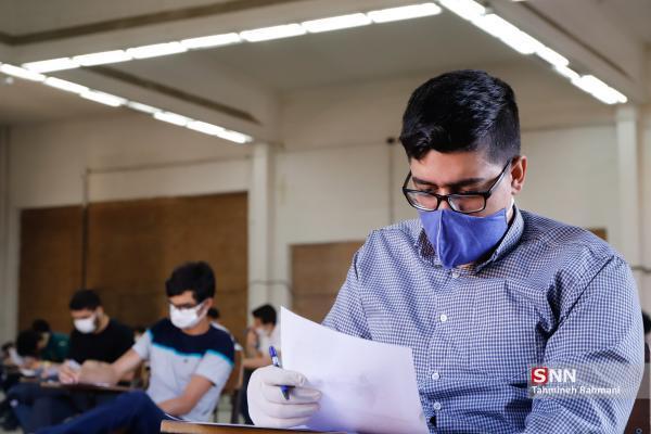 نتایج نهایی دوره های کاردانی نظام تازه فنی حرفه ای اعلام شد ، پذیرفته شدن بیش از 91 هزار داوطلب